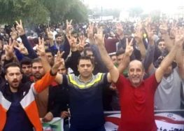 Haft Tappeh Workers Urge International Labor Organization to Investigate Suppression of Labor Protests