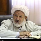 """Iranian Supreme Court Judge Describes 1988 Mass Executions of Political Prisoners as """"Fair and Lawful"""""""