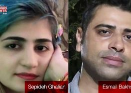 Haft Tappeh Labor Activists Beaten at Khuzestan Intelligence Ministry Center, Say Relatives