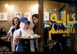 """Downtism Café"" Launched as Iran's First Business Staffed by People Living With Disabilities"