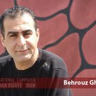 Acclaimed Iranian Filmmaker Bahman Ghobadi Speaks Out about Brother's Arrest