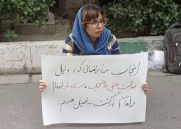Blacklisted Tehran University Student Activist Detained Incommunicado