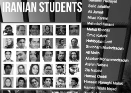 Joint Statement on the Right to Education and Academic Freedom in Iran