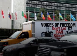 Activists Call on UNGA Attendees to Hold Iran's President Hassan Rouhani Accountable